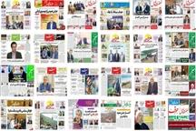 نقد مازندنومه از وضعیت مطبوعات مازندران