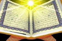 تمسک به قرآن، زندانی حبس ابد البرزی راهی مرخصی کرد