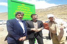 افتتاح مرکز خدمات رسانی به عشایر حوزه شرق لار استان تهران