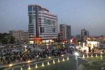 کرج چهارمین شهر پرجمعیت کشور