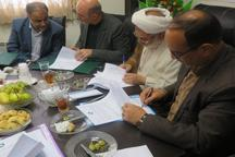 انعقاد 3 تفاهم نامه همکاری از سوی بنیاد برکت در راور استان کرمان
