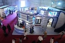 هفدهمین نمایشگاه تخصصی صنعت ساختمان در همدان گشایش یافت