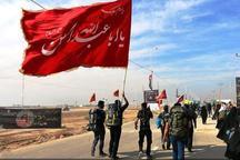 محدودیتی برای ثبت نام اربعین در اصفهان وجود ندارد