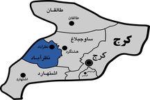 تغییر نام شهرستان نظرآباد به شور عمومی گذاشته شد