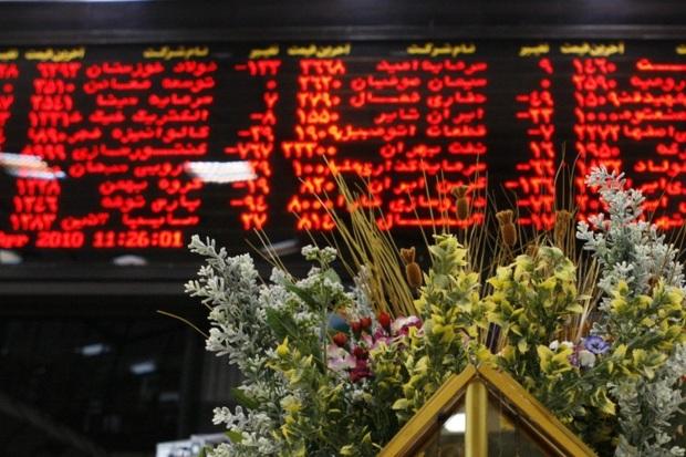 97 میلیون سهم در بورس سمنان معامله شد