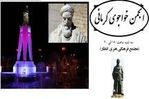 برافروخته شدن چراغ انجمن خواجو به دست شاگردان اشک کرمانی