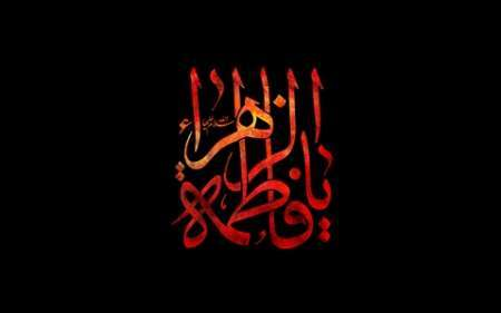 مداحی ایام فاطمیه 97  / محمود کریمی
