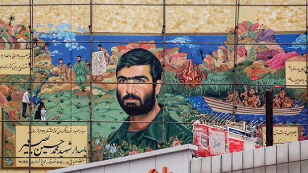 هفت دیوارنگاره از تصویر شهدا در مشهد رونمایی شد