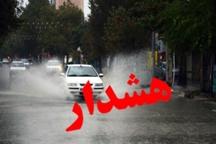 رگبار و وزش باد شدید در راه مازندران است