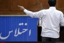 بازداشت رئیس سازمان صنعت و معدن خراسان شمالی به اتهام اختلاس