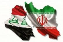 عراق: هیچ میانجیگری میان ایران و آمریکا نداشتهایم