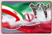 ملت ایران مقابل توطئه های دشمنان تسلیم ناپذیر ایستاده است