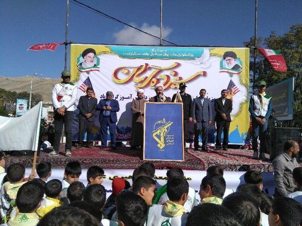 ۱۳ آبان روز خلق حماسه سیاسی دانش آموزان انقلابی است