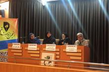 نشست بررسی چالشهای عملی حضور زنان در کسوت وزارت و سهم زنان از هیات وزیران برگزار شد
