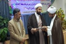 رئیس جدید دانشگاه پیام نور استان مازندران معرفی شد
