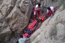 نجات دو کوهنورد گرفتار در ارتفاعات کرمانشاه