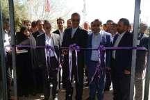 نخستین نمایشگاه تولیدات دانش بنیان قزوین گشایش یافت