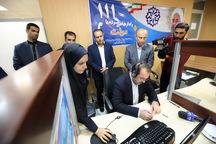 استاندار فارس در سامانه مردم و دولت به درخواست های مردم پاسخ داد
