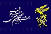 اکران فیلم های سی و ششمین جشنواره فیلم فجر در ساری ونوشهر