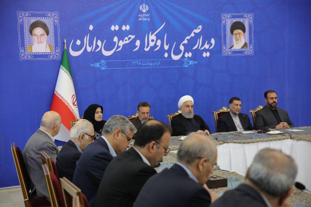 Image result for در دیدار با وکلا و حقوقدانان؛ روحانی: تحریمهای آمریکا علیه ملت ایران ، جنایت علیه بشریت است
