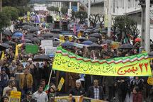 چهل سال ایستادگی در برابر ظالمان دنیا افتخار بزرگ ملت ایران است