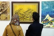 نمایشگاه نقاشی خط در قزوین برپا شد