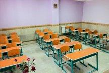 ۱۵۰ مدرسه در البرز خالی از دانشآموز شده است