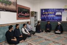 برگزاری کارگاه آموزشی تدبر در قرآن کریم در جهاددانشگاهی اردبیل