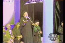 ویدئوی کامل روضه شورانگیز حضرت عباس(ع) از زبان مرحوم کوثری در حضور امام خمینی و عزاداری حاضرین