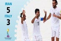 ایران با پیروزی مقابل تیم قدرتمند ایتالیا، به مقام سومی دنیا رسید