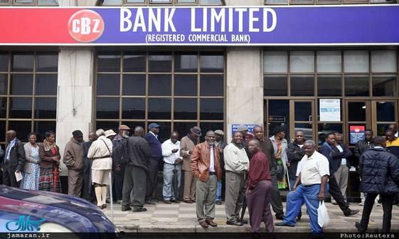 هجوم زیمبابوه ای ها به بانکها+ تصاویر