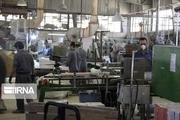 هشت هزار نفر در استان قزوین صاحب شغل شدند