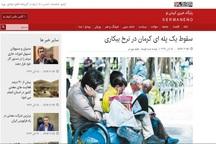 سقوط یک پله ای کرمان در نرخ بیکاری