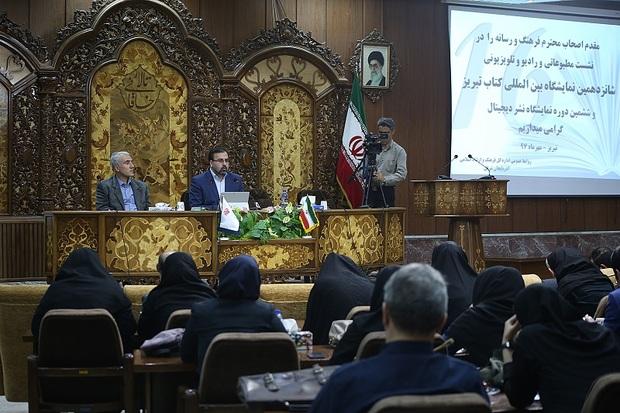 915 ناشر خارجی و داخلی در نمایشگاه کتاب تبریز شرکت می کنند
