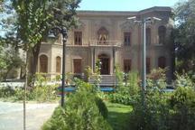 موزه آبگینه و سفال ایران تعطیل شد