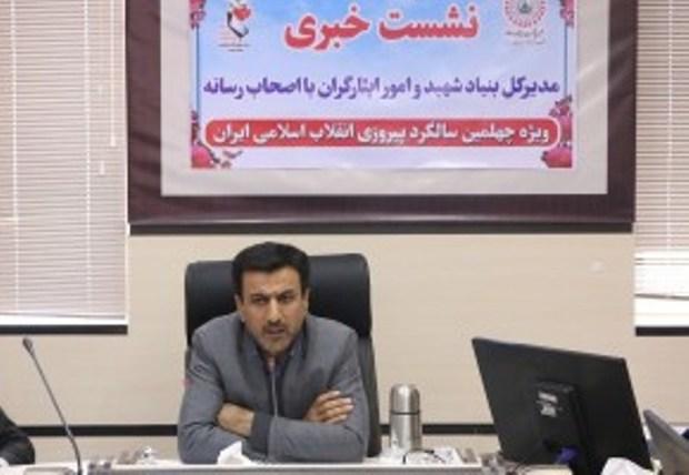 برنامه های کمیته ایثارگری چهارمحال و بختیاری تشریح شد