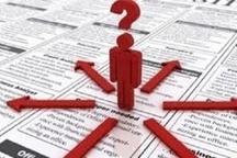 نرخ بیکاری استان کرمان در بهار ۹۷: ۱۱.۲ درصد