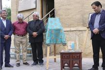 مدیران ادوار مختلف موزه پارس در شیراز تجلیل شدند