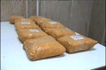 کشف 1200 کیلوگرم مواد مخدر در عسلویه