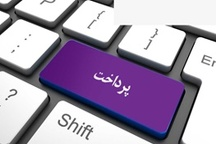 ۹۴ درصد از پرداختها در شهرداری ارومیه بصورت الکترونیکی انجام میشود