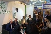 امیدواریم امسال سهم شهرداری تهران از اعتبارات کمیسیون تبلیغ و ترویج فرهنگ قرآنی تخصیص پیدا کند