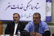 بازدید 9.5 میلیون نفر از جاذبه های گردشگری و تفریحی ایران