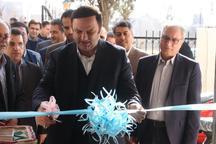 افتتاح 9 واحد صنعتی و تولیدی در منطقه آزاد انزلی