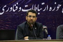 2245 میلیارد ریال طرح ارتباطی در آذربایجان غربی افتتاح شد