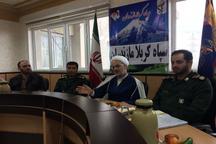 برجام، نفوذ جمهوری اسلامی را در منطقه بیشتر کرد