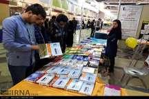 استقبال پرشور مردم از نوزدهمین نمایشگاه کتاب سیستان و بلوچستان