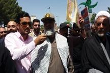 واکنش حسام الدین آشنا و نماینده شیراز به اظهارات سردار نقدی در خصوص کوروش