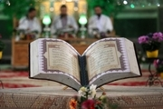 70 محفل جزء خوانی قرآن در بوکان برگزار می شود
