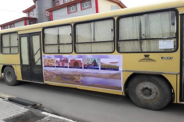 330 نفر از خدمات اتوبوس گردشگری مهاباد استفاده کردند