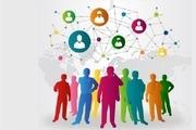 فاصله دستگاه اطلاعاتی و مردم